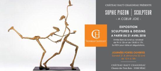 """Image Exposition """"À Cœur Joie"""" de Sophie Pigeon"""